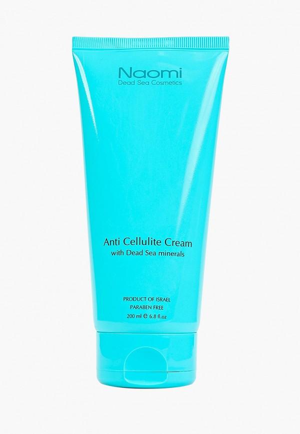 Антицеллюлитное средство Naomi Dead Sea Cosmetics Naomi Dead Sea Cosmetics NA035LWFXOO3 naomi horton wild ways