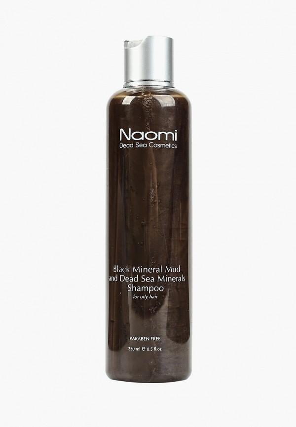 Шампунь Naomi Dead Sea Cosmetics Naomi Dead Sea Cosmetics NA035LWFXOO5 eldan cosmetics официальный отзывы