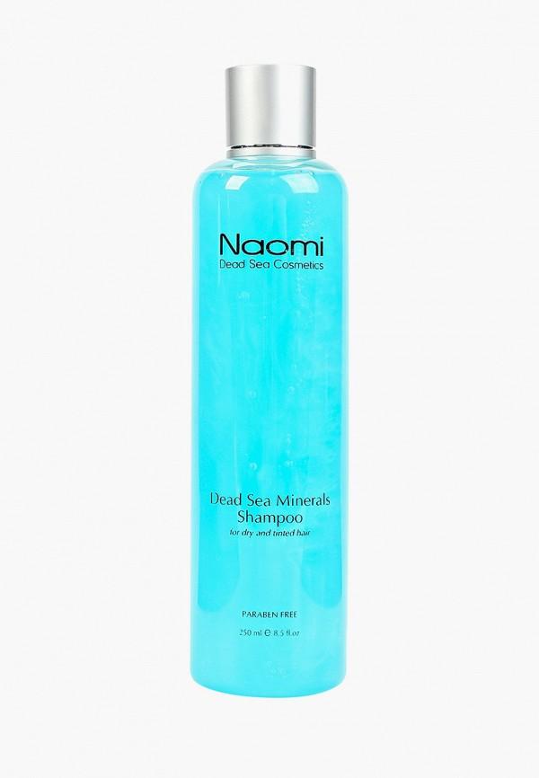 Шампунь Naomi Dead Sea Cosmetics Naomi Dead Sea Cosmetics NA035LWFXOO6 eldan cosmetics официальный отзывы
