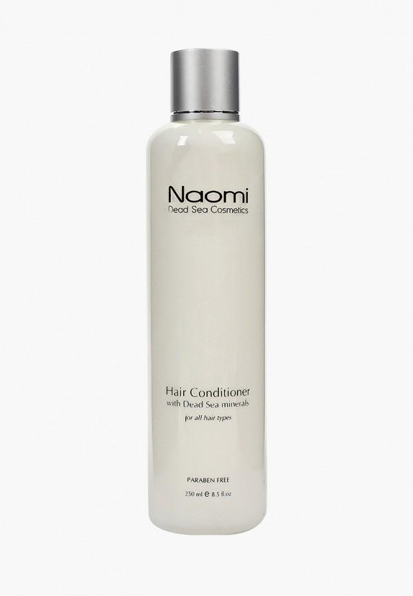 Бальзам для волос Naomi Dead Sea Cosmetics Naomi Dead Sea Cosmetics NA035LWFXOO7 eldan cosmetics официальный отзывы