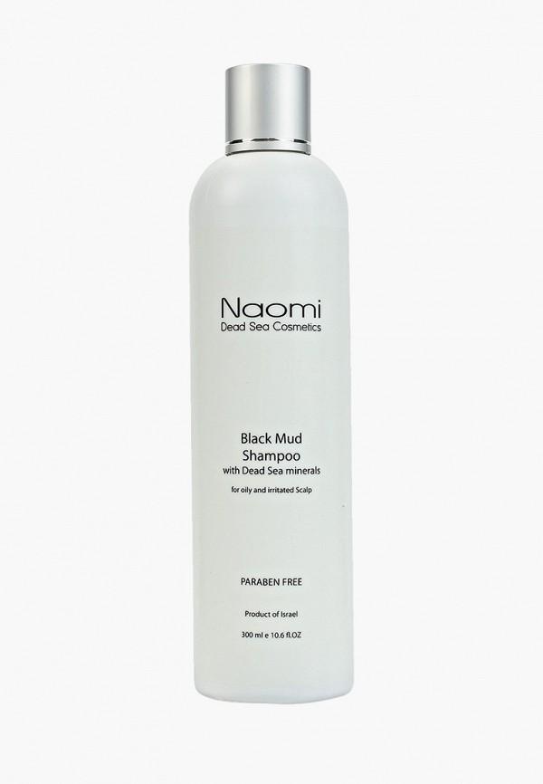 Шампунь Naomi Dead Sea Cosmetics Naomi Dead Sea Cosmetics NA035LWFXOO8 шампунь sea