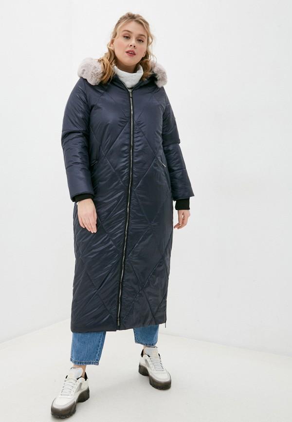 женская куртка nataliy beate, синяя