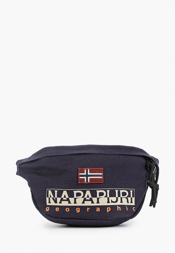 Сумка поясная Napapijri Napapijri NA154BMFRMX3 сумка поясная napapijri napapijri na154bmfrmy4