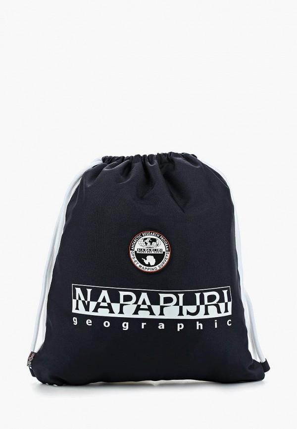Мешок Napapijri Napapijri NA154BUAHTR5 мешок napapijri napapijri na154buahtr5