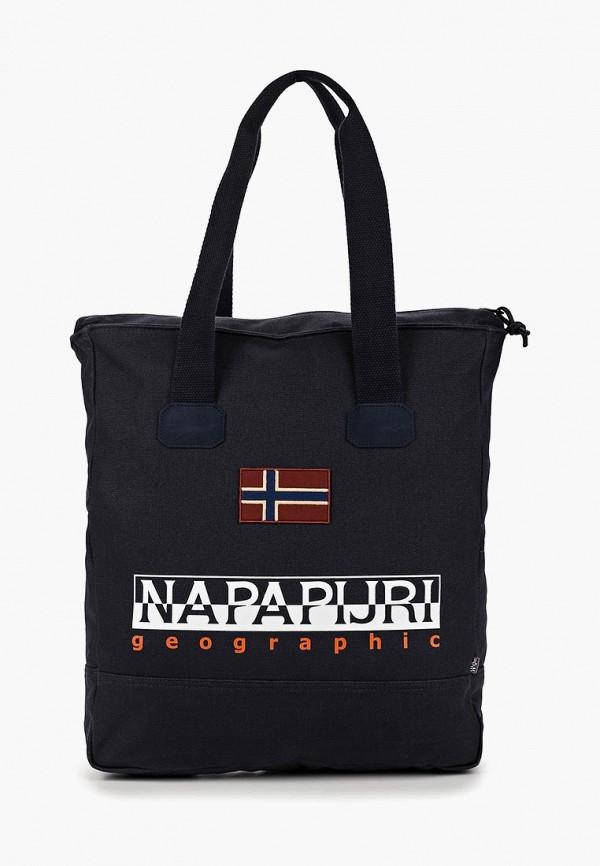 все цены на Сумка Napapijri Napapijri NA154BUDZMI4 онлайн