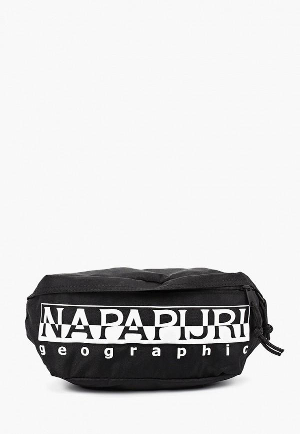 Сумка поясная Napapijri Napapijri NA154BUFRMY6 сумка поясная napapijri napapijri na154bmfrmy4