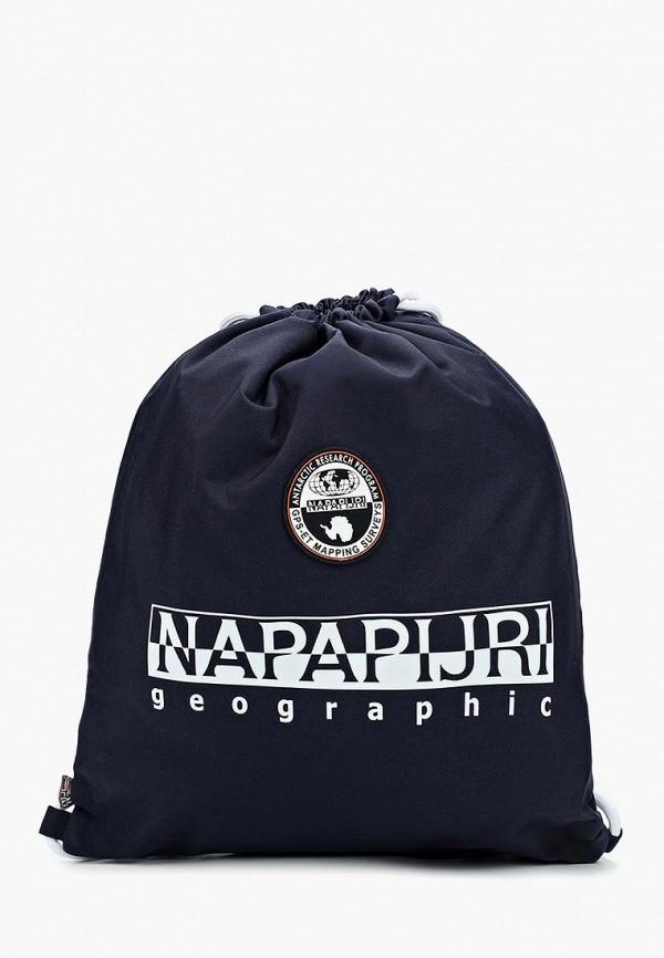 Мешок Napapijri Napapijri NA154BUVSQ00 мешок napapijri napapijri na154buahtr5