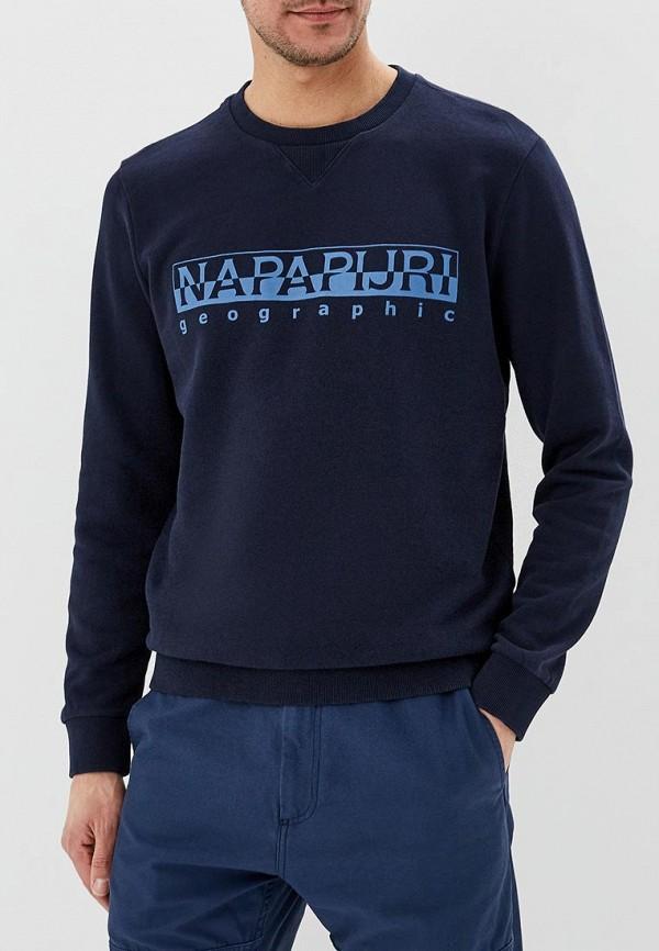 все цены на Свитшот Napapijri Napapijri NA154EMDZLW1 онлайн