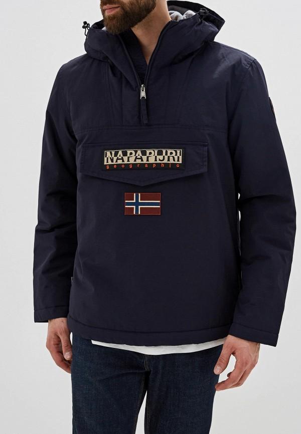 цена Куртка утепленная Napapijri Napapijri NA154EMFROA1 онлайн в 2017 году