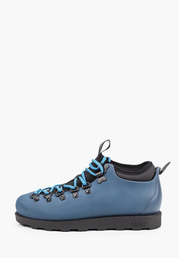 женские ботинки native, бирюзовые