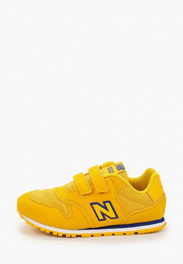 кроссовки new balance малыши, желтые