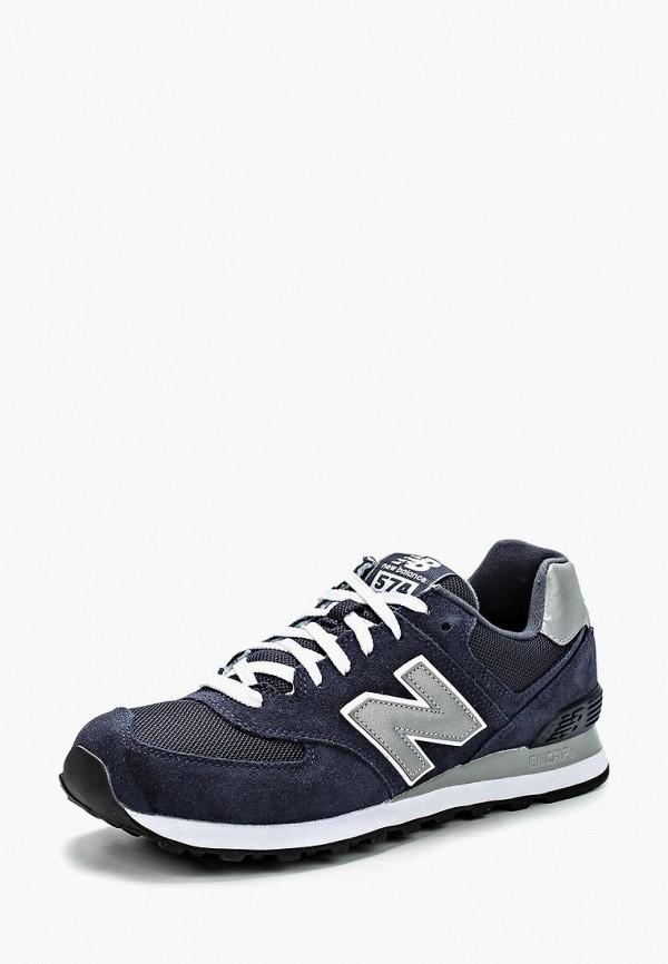 Кроссовки New Balance New Balance NE007AMDWW85 кроссовки new balance new balance ne007abawps2