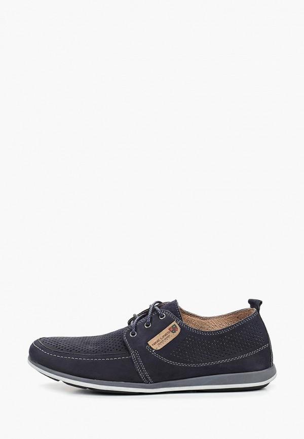 мужские ботинки nine lines, синие