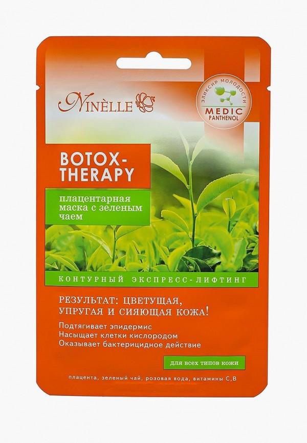 Купить Маска для лица Ninelle, Плацентарная с зеленым чаем Botox-Therapy, NI025LWUWX30, Осень-зима 2018/2019