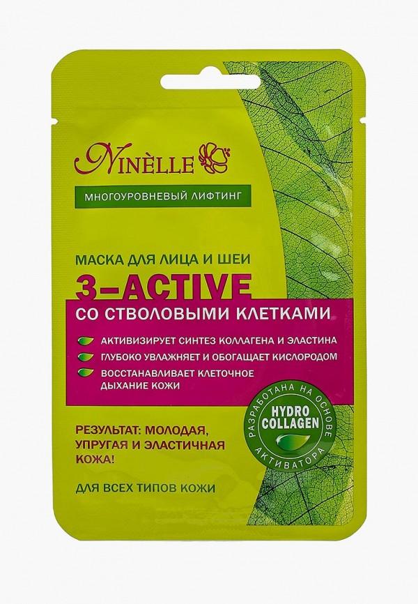 Купить Маска для лица Ninelle, и шеи 3-ACTIVE со стволовыми клетками для всех типов кожи, NI025LWUWX36, Осень-зима 2018/2019