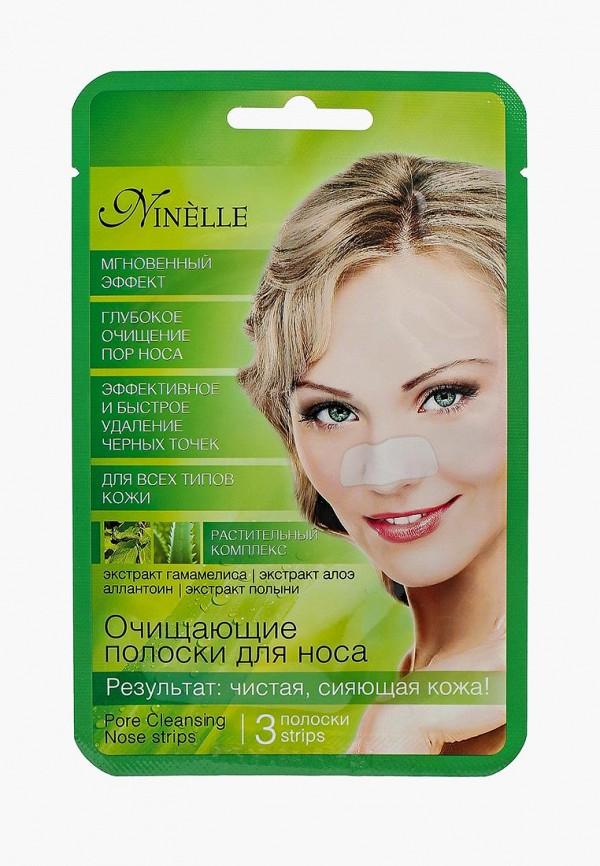 Маска для лица Ninelle Ninelle NI025LWUWX39 ninelle маска для лица коллагеновая омолаживающая с экстратом жемчуга для всех типов кожи 22 г