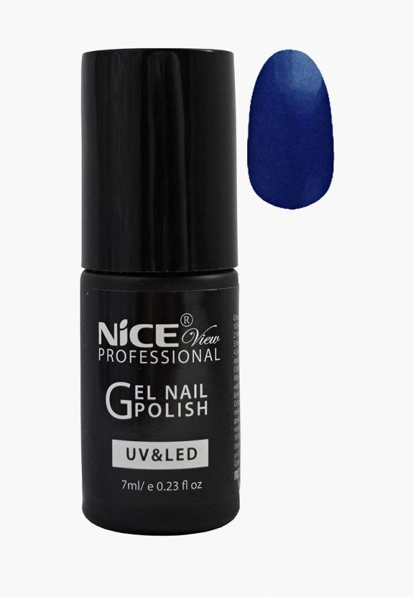 женский лак для ногтей nice view, синий