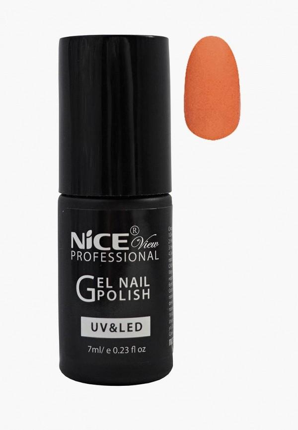 женский лак для ногтей nice view, оранжевый