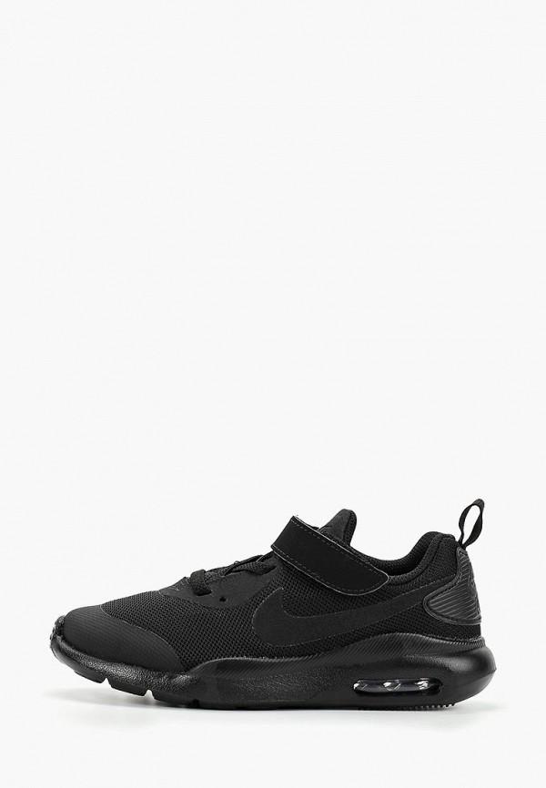 Кроссовки для мальчика Nike AR7420