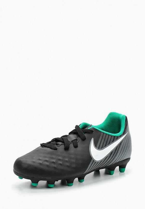 Бутсы Nike Nike 844204-002