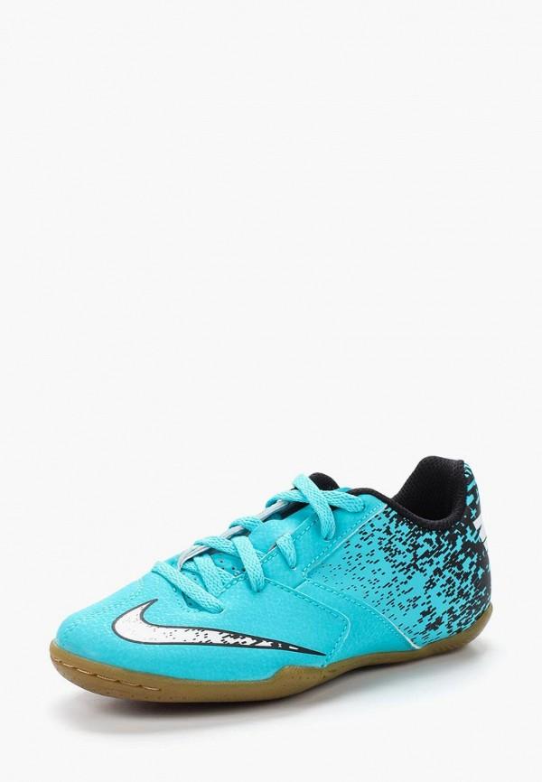 Бутсы зальные Nike Nike NI464AKAANW1