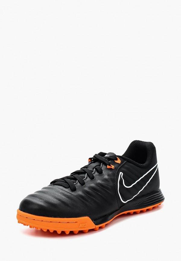 Бутсы зальные Nike Nike NI464AKAANX5