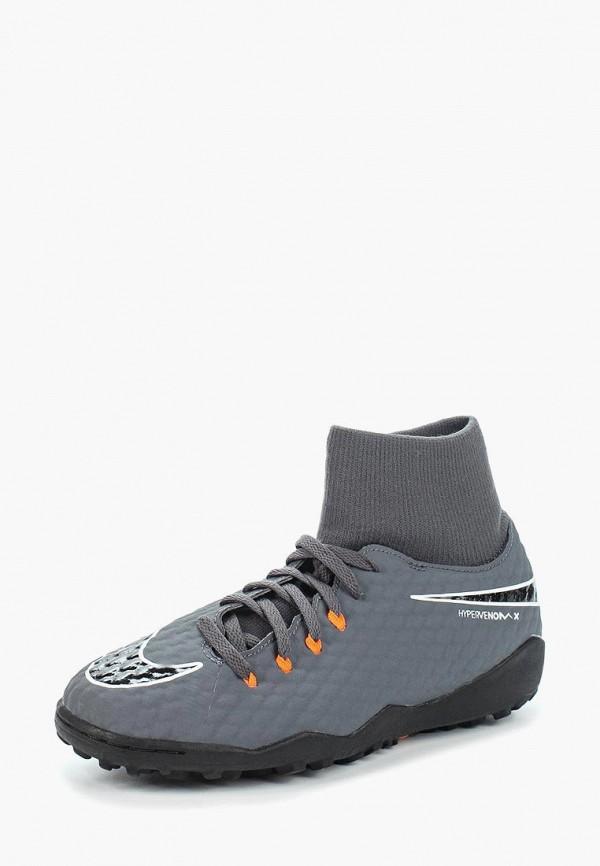 Шиповки Nike Nike NI464AKAANY2 шиповки nike lunar legendx 7 pro tf ah7249 080