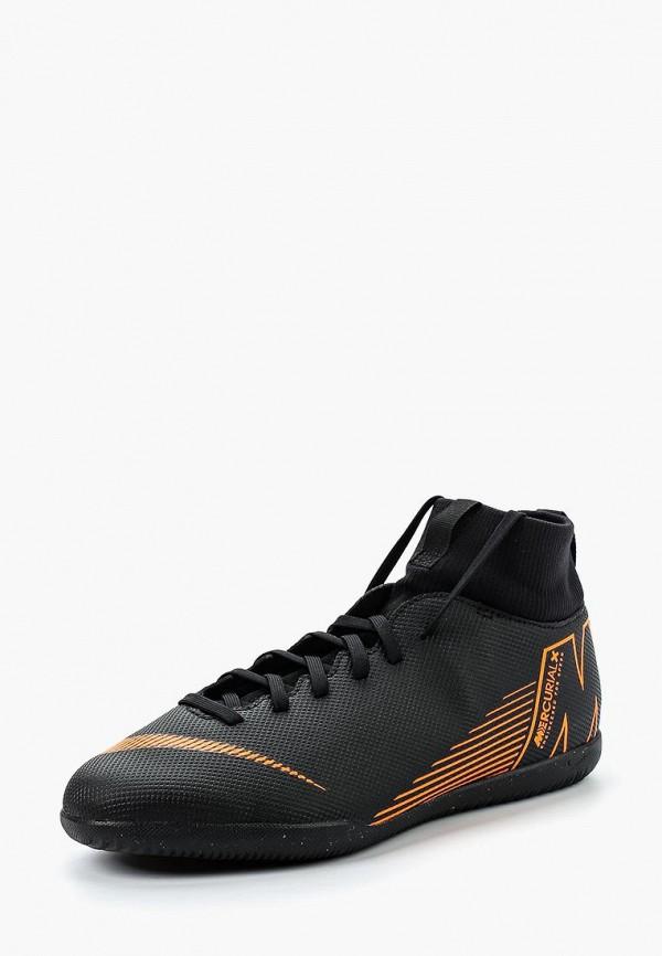 Бутсы зальные Nike Nike NI464AKAAOA2