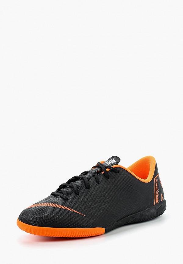 Бутсы зальные Nike Nike NI464AKAAOA9