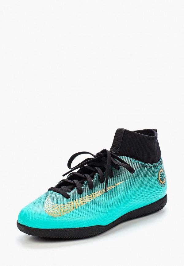 Бутсы зальные Nike Nike NI464AKBBNW3