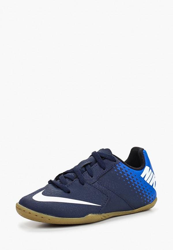 Бутсы зальные Nike Nike NI464AKBWQG1 бутсы зальные nike nike ni464amaapf2