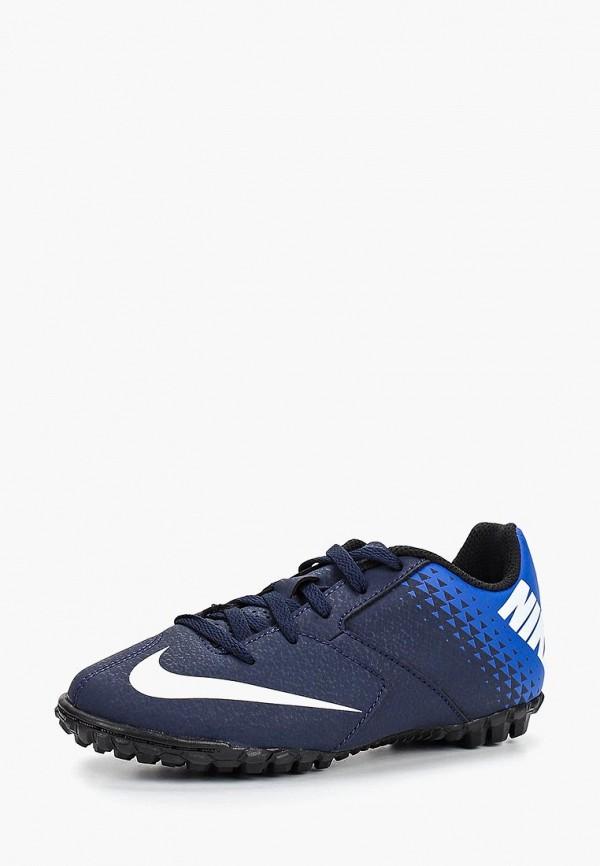 Шиповки Nike Nike NI464AKBWQG2 шиповки nike lunar legendx 7 pro tf ah7249 080