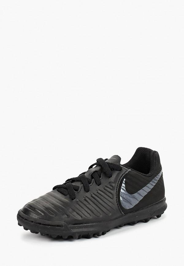 Бутсы зальные Nike Nike NI464AKBWQG9 цена