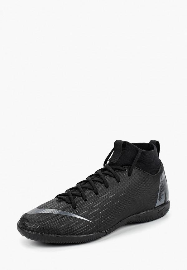 Бутсы зальные Nike Nike AH7343-001