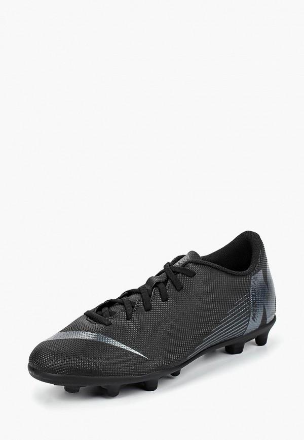 Бутсы Nike Nike AH7350-001