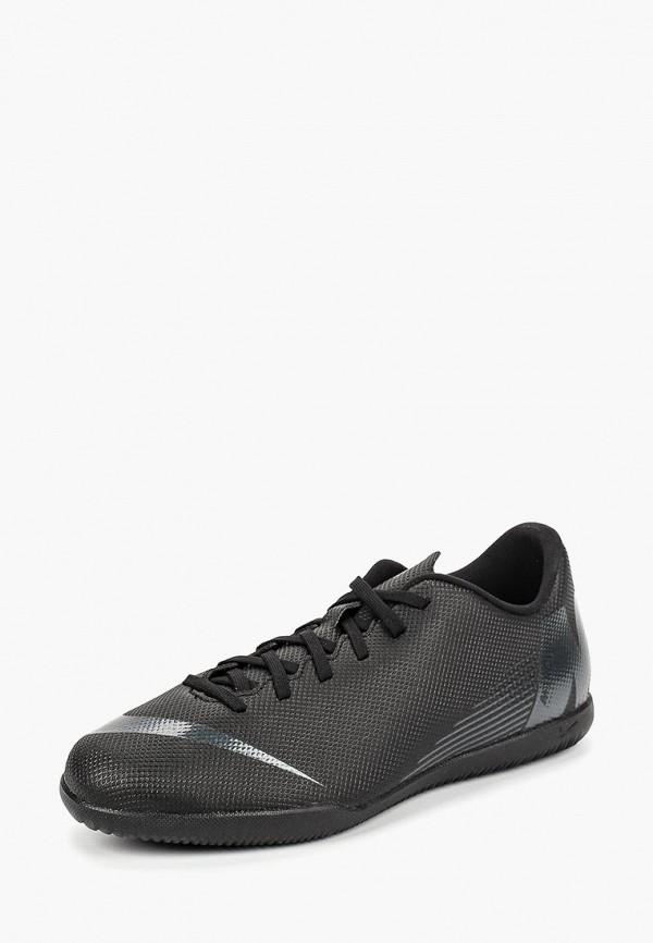 Бутсы Nike Nike AH7354-001