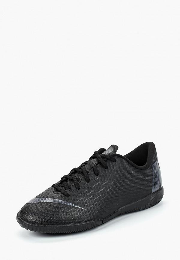 Бутсы зальные Nike Nike AJ3101-001