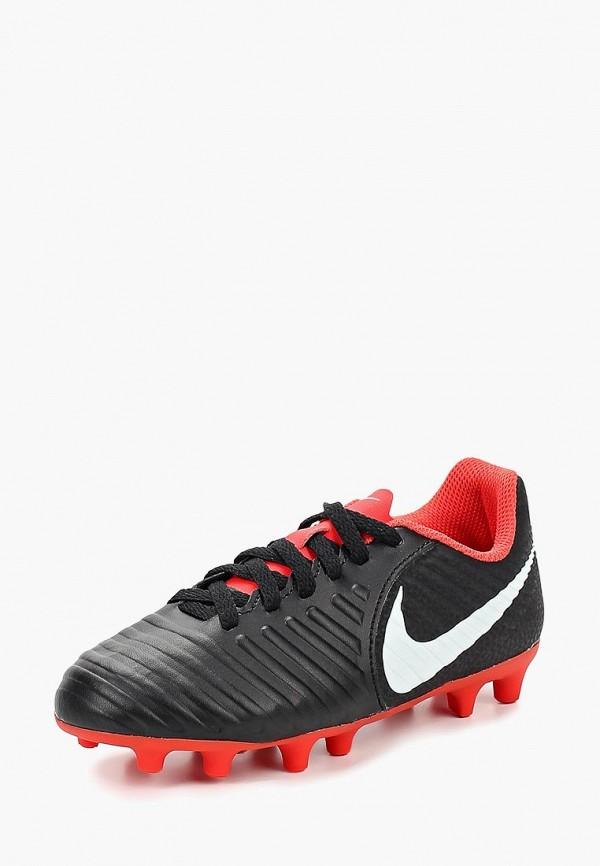 Бутсы Nike Nike AO2300-006