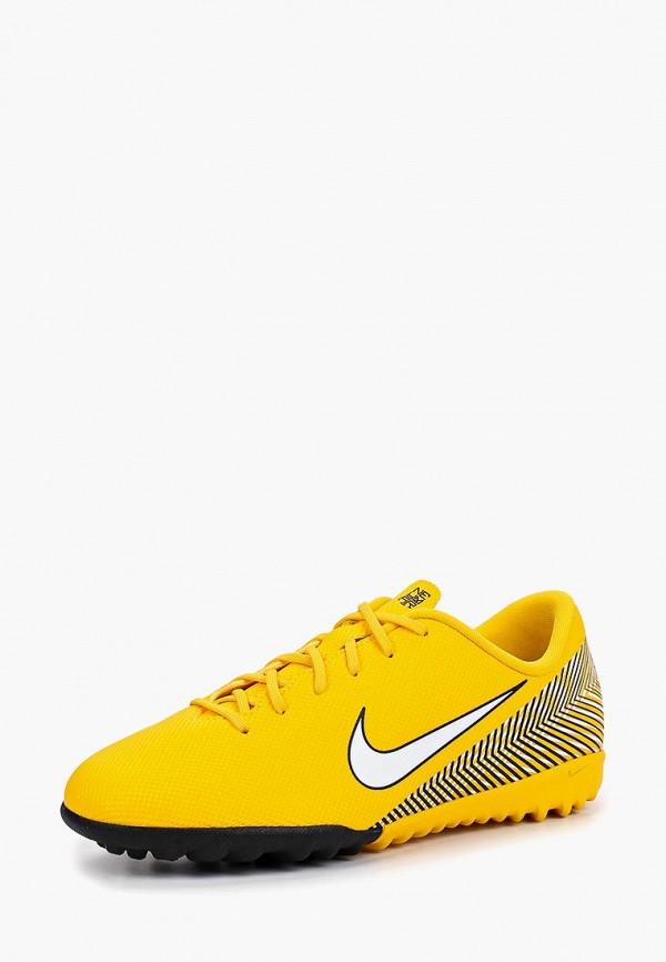 Бутсы Nike Nike NI464AKBWQJ3