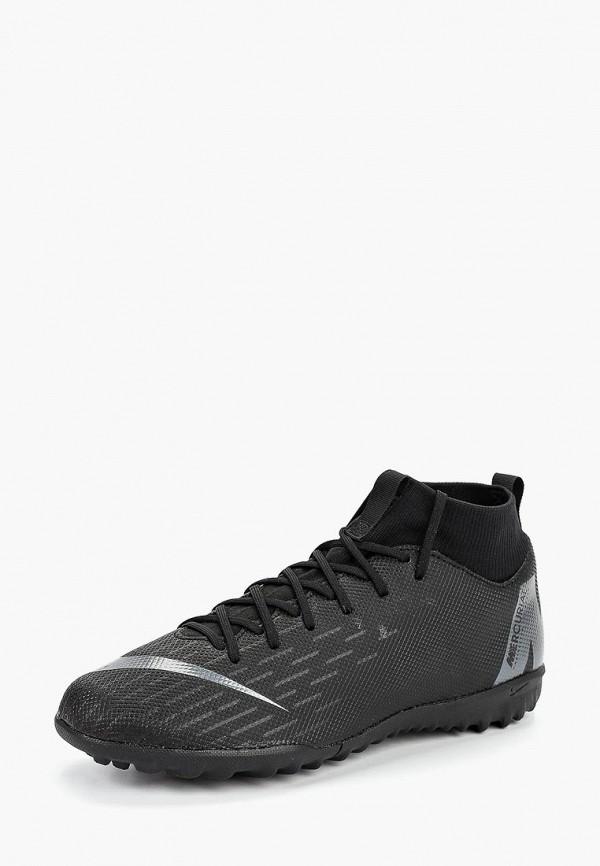 Шиповки Nike Nike NI464AKCMHE3 nike белый черный 46