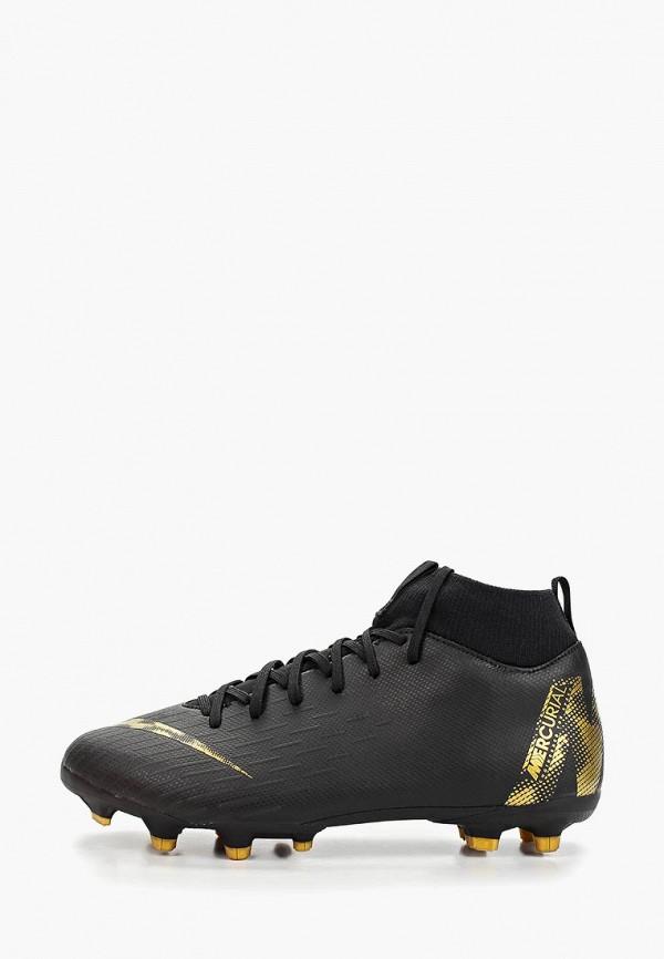 Бутсы Nike Nike NI464AKDMZC9 цена