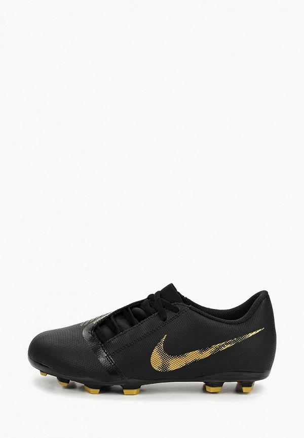 Бутсы Nike Nike NI464AKDMZD3 бутсы nike nike ni464amugi11