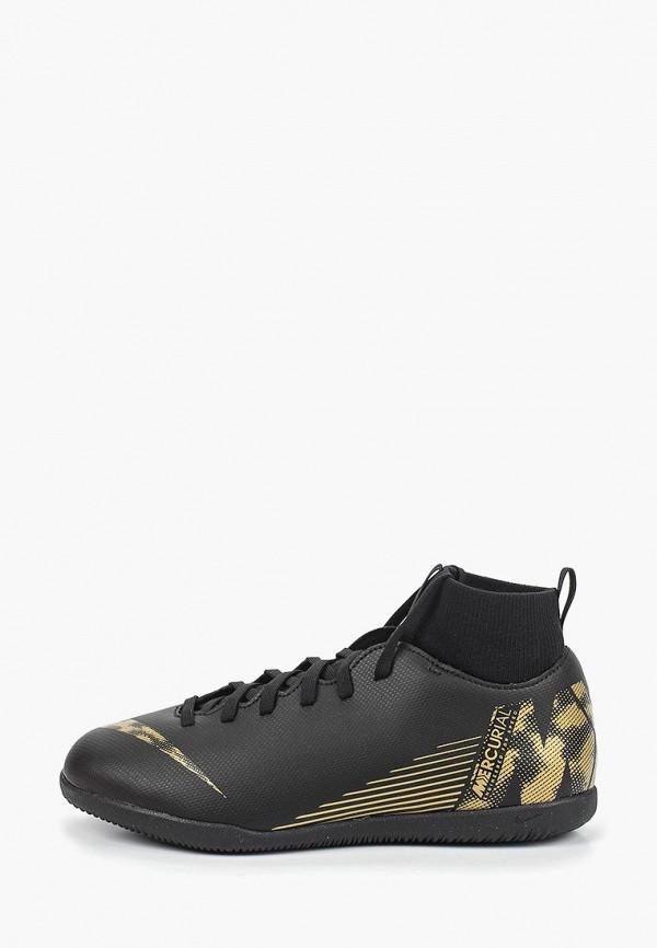 Бутсы зальные Nike Nike NI464AKDMZE9
