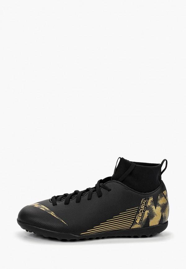 Шиповки Nike Nike NI464AKDMZG3 бутсы nike шиповки nike jr tiempox legend vi tf 819191 018