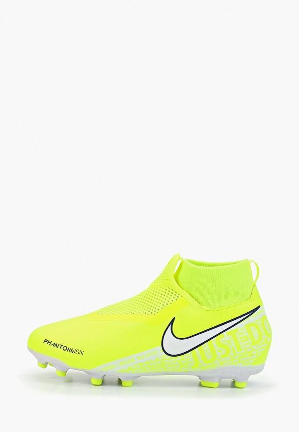 Бутсы Nike Nike NI464AKFNNE2