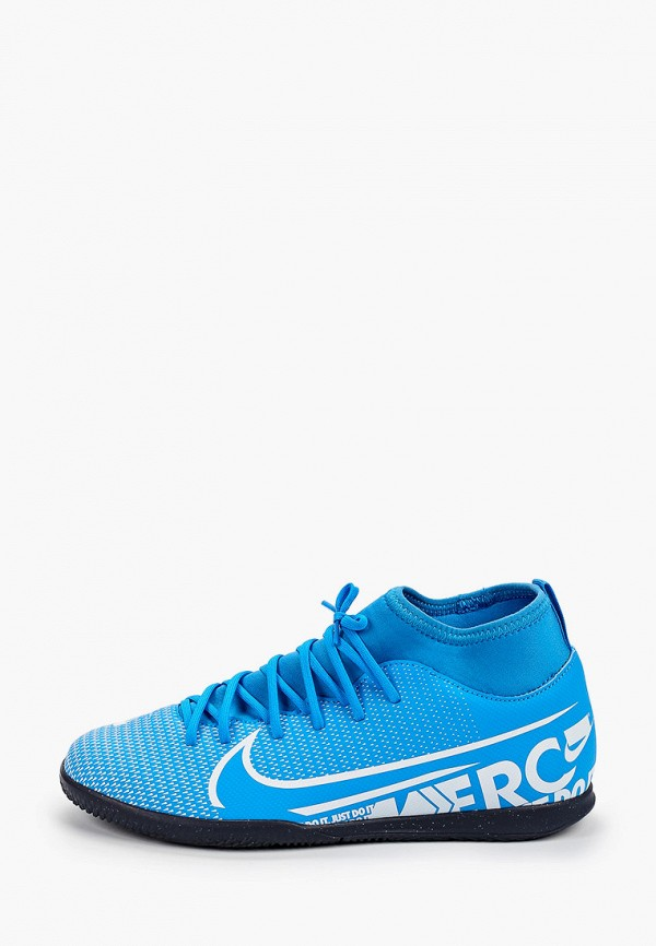 Бутсы зальные Nike Nike NI464AKFNNF3 цены онлайн
