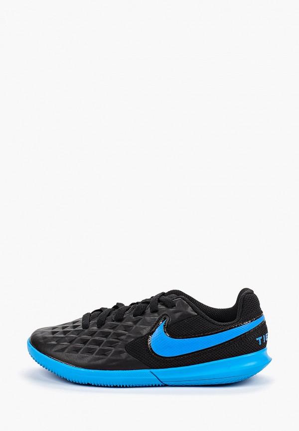 Бутсы зальные Nike Nike NI464AKFNPC9 цены онлайн