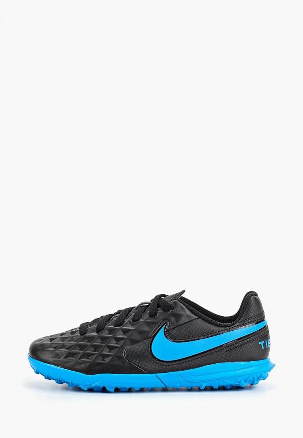 Шиповки Nike Nike NI464AKFNPD6 цена