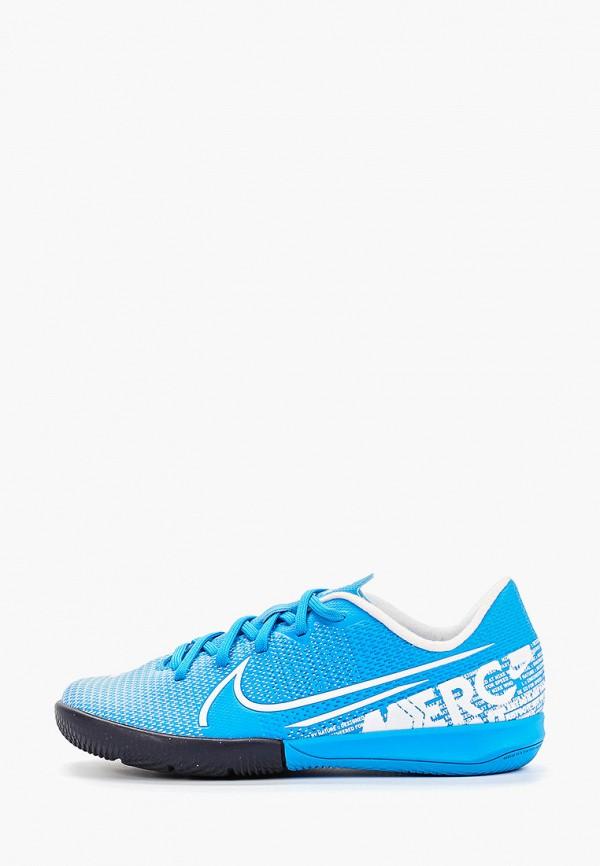 Бутсы зальные Nike Nike NI464AKGQCR2 бутсы зальные nike nike ni464akfnpc9