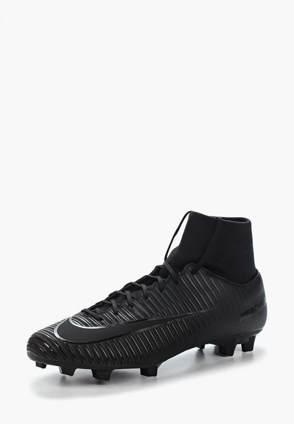 Бутсы Nike Nike NI464AMAAOO0 бутсы nike nike ni464amugh50